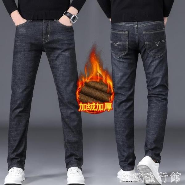 牛仔褲 秋冬款休閒牛仔褲男士直筒寬鬆加絨加厚大碼黑色工作長褲青年潮流 歐歐