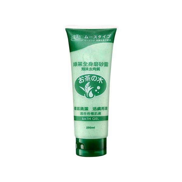 廣源良 綠茶全身磨砂露(250ml)【小三美日】泡沫去角質