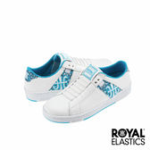 Royal Elastics Icon Z 經典運動鞋-白x水藍萬花筒