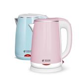 電水壺 電熱水壺家用大容量2.3升燒水壺不銹鋼保溫一體全自動斷電熱水壺 7月熱賣