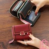 真皮小錢包女短款多卡位錢卡包一體折疊皮夾牛皮錢夾【匯美優品】