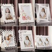 個性創意相框擺台歐式6寸7寸8寸10兒童卡通像框現代簡約畫框相架【新店開張8折促銷】