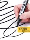 油性記號筆黑色油性筆
