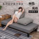 沙發床【UHO】諾克多用途沙發床/懶人床(沙發床+抱枕)