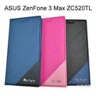 【My Style】都會隱磁皮套 ASUS ZenFone 3 Max (ZC520TL) 5.2 吋