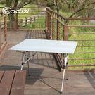 一體式設計全鋁合金製造收納方便、附贈收納袋