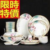 陶瓷餐具套組含碗盤餐具-新款花卉金邊碗盤56件骨瓷禮盒組64v25【時尚巴黎】