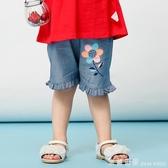 女童牛仔褲0-1歲兒童夏裝嬰兒小童褲子夏季外穿薄洋氣3女寶寶短褲