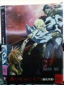 影音專賣店-X20-079-正版VCD*動畫【復仇天使(4)】-日語發音