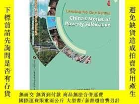 全新書博民逛書店Leavingno one behind:China s stories of poverty alleviati