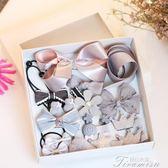 布藝花朵蝴蝶結發夾飾品發圈18件套兒童發飾禮盒裝邊夾劉海夾  提拉米蘇