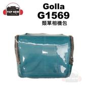 GOLLA G1569 相機包 土耳其藍 芬蘭品牌 台南-上新