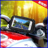 Z1 Attila s125 iphone7 iphone8 smax摩托車手機架手機導航座支架保護套機車導航防水套車架