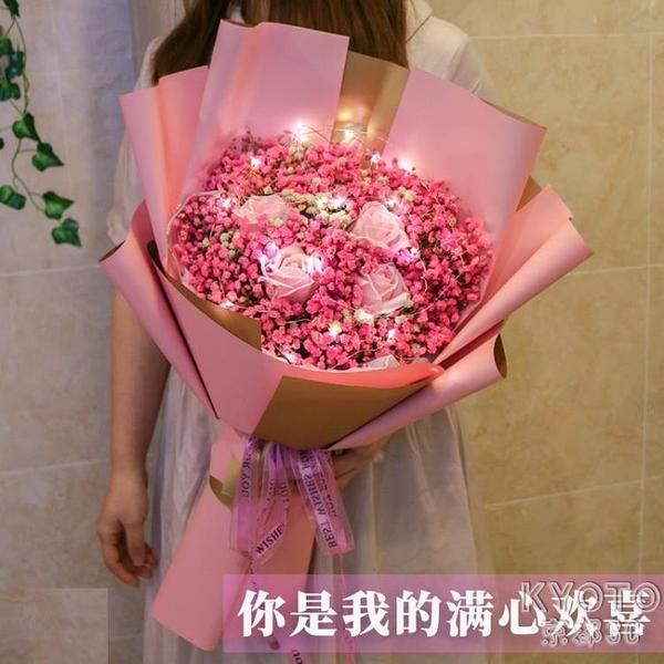 滿天星天然干花束永生花皂花玫瑰女友閨蜜生日畢業拍照禮物 京都3C