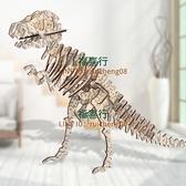 【買一送一】恐龍拼圖木質3d立體模型拼裝兒童益智力開發動腦玩具【福喜行】