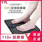 【現貨】EMS按摩器 電子液晶 足部按摩墊 腳底按摩墊 按摩墊 按摩器 疏勞養神墊【免運快出】