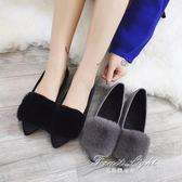 加絨保暖淺口單鞋時尚毛毛鞋絨面尖頭平底低幫鞋女 果果輕時尚