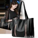 單肩包 2020歐美潮女包時尚撞色托特包大容量簡約休閒單肩包百搭手提包包 開春特惠