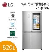 【結帳再折+分期0利率】LG 樂金 820公升 GR-QL88N InstaView™ 敲敲看門中門冰箱 星辰銀 公司貨