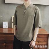 加肥加大碼棉麻上衣中國風男短袖寬鬆立領料中式唐裝男裝 QX2785 『愛尚生活館』
