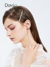 發夾少女韓國頭飾夾子飾品網紅頂夾后腦勺簡約發卡一字夾劉海發飾 水晶鞋坊