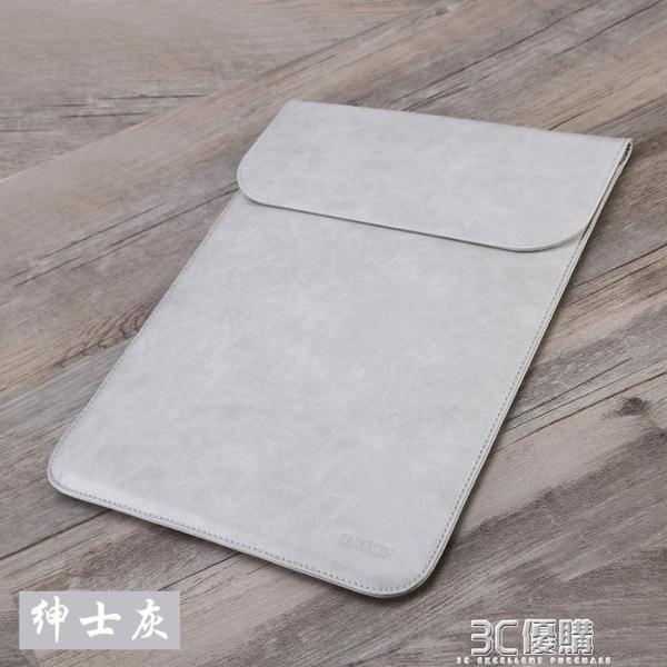 筆電包 蘋果筆記本air13.3寸電腦包Macbook12內膽包pro13保護套15.6手提公文包
