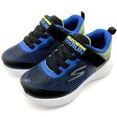 《7+1童鞋》小童 SKECHERS 97867NBBLM  輕量 透氣 慢跑  運動鞋  C910  藍色