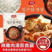 韓國 DONGWON 東遠兩班 辣雞肉湯即食鍋料理包 500g 辣雞肉湯 辣雞 1-2人份 即食鍋 料理包 湯底