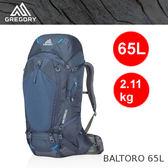 【速捷戶外】美國GREGORY  Baltoro 65 男款專業登山背包(薄暮藍) #91609, 2019新款