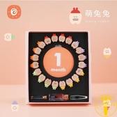 兒童乳牙盒紀念牙齒收納盒寶寶換牙胎發收藏相框【雲木雜貨】