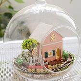 【WT16121304】 手製DIY小屋 手工拼裝房屋模型建築-潘朵拉花園