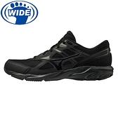 MIZUNO MAXIMIZER 23 寬楦 一般型男款慢跑鞋 走路鞋 黑 K1GA210209 20FWO【樂買網】