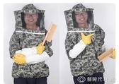 防蜂衣養蜂服防蜂衣全套透氣專用半身抓蜜蜂衣服手套蜂掃取蜂蜜防蟄工具 優家小鋪