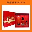 Giorgio Armani 亞曼尼 自信印記女性淡香精禮盒 (香精50ml+7ml+身體乳75ml)【娜娜香水美妝】