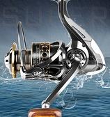 捲線器 漁之源漁輪紡車輪全金屬輪不銹鋼路亞海竿遠投輪海桿輪魚線輪魚輪【快速出貨八折搶購】
