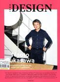 ICON DESIGN 6月號/2018 第24期