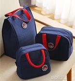 便當袋飯盒袋子飯包包手提簡約上班族便當包保溫袋大號鋁箔大容量加 快速出貨