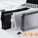 韓版簡約透明網紗考試筆袋大容量文具盒男女生鉛筆盒【淘嘟嘟】