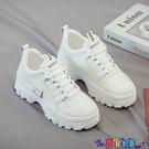 小白鞋 老爹鞋子女2021年新款秋季秋冬爆款棉鞋運動小白鞋百搭潮 寶貝計畫 618狂歡