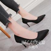尖頭細跟絨面珍珠水鉆單鞋個性簡約淺口高跟鞋職業鞋子