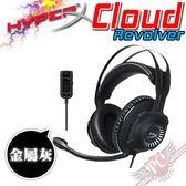[ PC PARTY ] 送收納袋 金士頓 KINGSTON HyperX Cloud Revolver 金屬灰 電競耳機