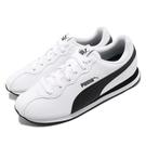 Puma 休閒鞋 Turin II 白 ...