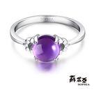 寶石材質:天然紫水晶 貴金屬材質:925純銀 下訂時,請於備註欄填寫戒圍尺寸