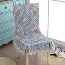 椅套 連幫椅坐墊特價椅子坐墊靠墊一體墊防滑四季餐桌椅子套罩連體椅墊 店慶降價