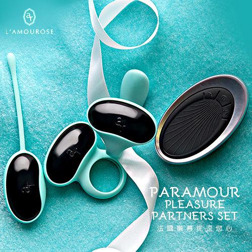 情趣用品 法國L`amourose Paramour set 派樂茉歡愉套裝 無線遙控情侶共振 套組 綠 +潤滑液2包