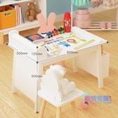 兒童書桌 幼兒園兒童學習桌子玩具游戲桌書桌寫字桌椅學生畫畫繪畫ins家用JY【快速出貨】