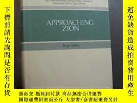 二手書博民逛書店APPROACHING罕見ZIONY10980 APPROACHING ZION APPROACHING ZI