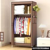 衣櫃 衣櫃簡易布衣櫃收納櫃子臥室布藝衣櫥組裝掛宿舍出租房用現代簡約 LannaS YTL