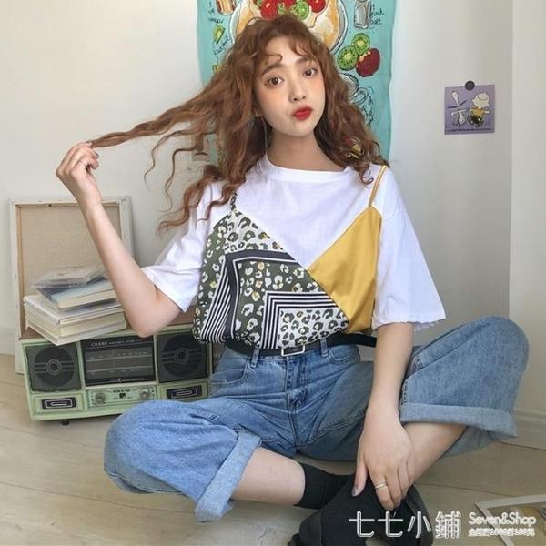夏季2021新款韓版ins假兩件短袖T恤設計感小眾女裝學生寬鬆上衣潮