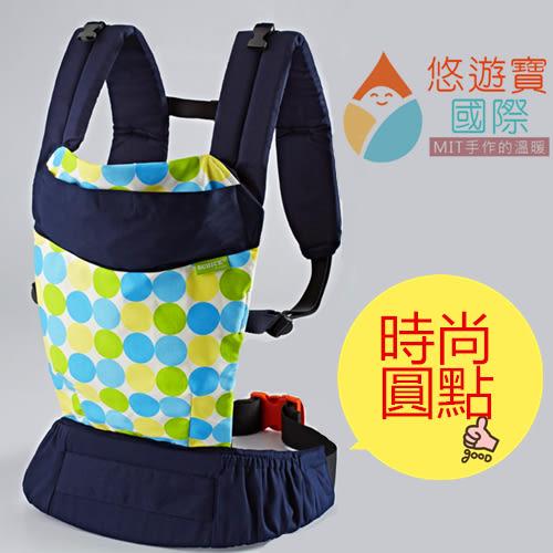 ★台灣精製時尚腰帶型嬰幼兒揹巾--時尚圓點★[悠遊寶國際--MIT手作的溫暖]